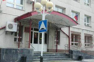 Арбитражный суд Тюменской области 2