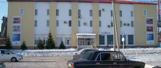 Исетский районный суд Тюменской области
