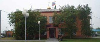 Нижнетавдинский районный суд Тюменской области