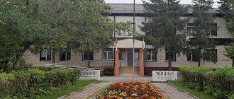 Омутинский районный суд Тюменской области