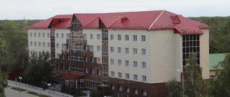Тобольский районный суд Тюменской области 1
