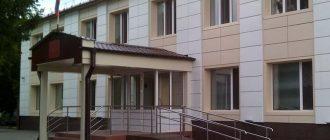 Заводоуковский районный суд Тюменской области